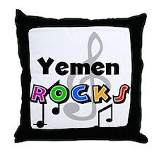 Yemen Rocks Throw Pillow