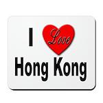 I Love Hong Kong Mousepad