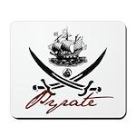 Elizabethan Pyrate Insignia Mousepad