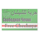 Free Chechnya Decal
