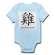 Year of the Rooster Infant Creeper