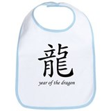 Year of the Dragon Bib