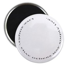 """Live Simply 2.25"""" Magnet (10 pack)"""