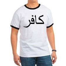 White The Infidel T shirt