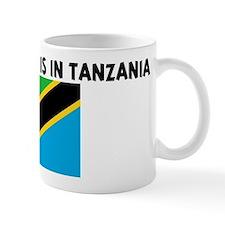 HALF MY HEART IS IN TANZANIA Small Mug