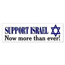 Support Israel NOW!! Bumper Bumper Sticker