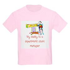Walmart manager t shirts shirts tees custom walmart for Walmart custom made t shirts