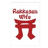 Rakkasan Wife Postcards (Package of 8)
