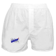 Visit Beautiful Siberia Boxer Shorts
