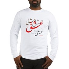 Eshgh (Love in Persian Calligraphy) Long Sleeve T-
