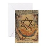 Shema & Shofar Greeting Cards (Pk of 10)