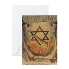 Shema & Shofar Greeting Card