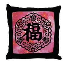 "Lunar New Year ""Fu"" Throw Pillow"