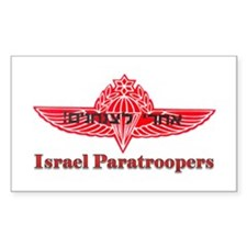 Israel Paratroopers Rectangle Decal