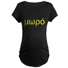 Baby in Greek - Maternity Shirt