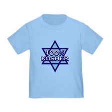!00% Kosher Retro Jewish (Jew) T