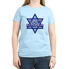 !00% Kosher Retro Jewish (Jew) T-Shirt