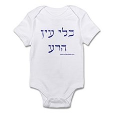 No Evil Eye! Bli Ayin Harah Infant Bodysuit