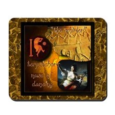 Greek Goddess Terpsichore Mousepad