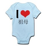 "I ""heart"" Sobo Infant Bodysuit"