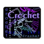 Crochet Purple Mousepad