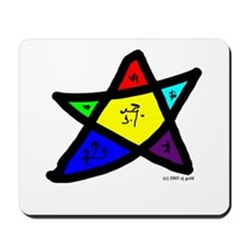 Pentacle of Zadkiel Mousepad