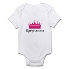 Princess Infant Bodysuit
