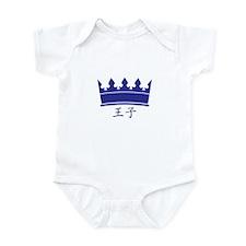 Prince Infant Bodysuit