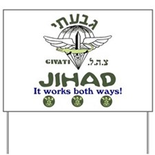 Jihad! Givati Yard Sign