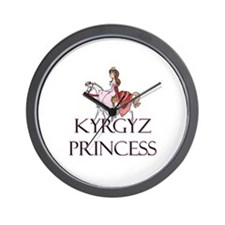 Cute Kyrgyz designs Wall Clock