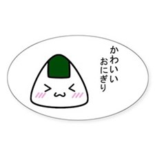 """Cute Riceball"" Oval Decal"