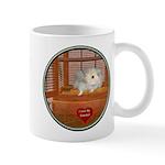 Hamster #3 Mug