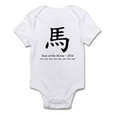 Year of the Horse Chinese Infant Bodysuit