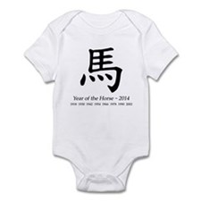 Year of the Horse Chinese Onesie