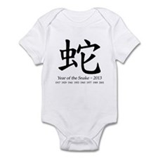 Year of the Snake Chinese Infant Bodysuit