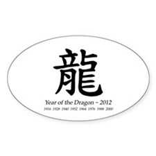 Year of the Dragon Chinese Oval Decal
