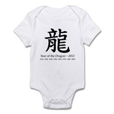 Year of the Dragon Chinese Infant Bodysuit
