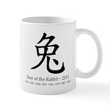 Year of the Rabbit Chinese Character Small Mug