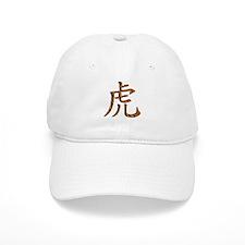 Orange & Black Tiger Chinese Cap