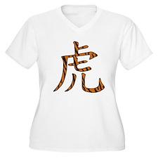 Orange & Black Tiger Chinese T-Shirt