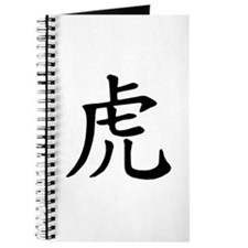 Tiger Chinese Character Journal