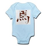 Pinto Horse Chinese Character Onesie