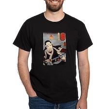 Kuniyoshi - Tomonomori unedited T-Shirt