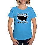 Barackin' in the USA Women's Dark T-Shirt
