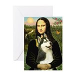 Mona Lisa & Siberian Husky Greeting Card