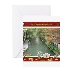 The Riverwalk #2 Greeting Card
