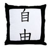 Chinese Freedom Symbol Throw Pillow