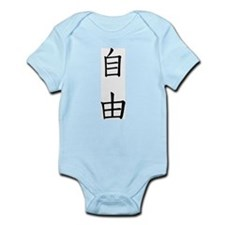 Chinese Freedom Symbol Infant Creeper