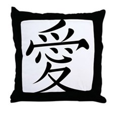 Chinese Love Symbol Throw Pillow