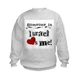 Israel Loves Me Sweatshirt